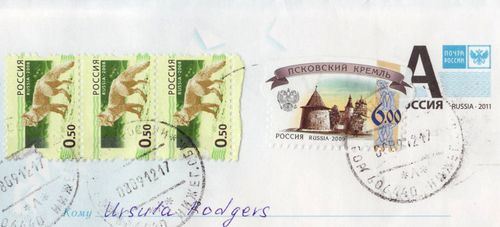 RU-117037-stamps-small